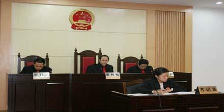 上海高院公房居住权纠纷研讨会综述