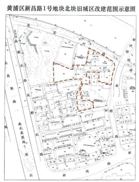 1 - 黄浦区新昌路1号、7号地块将启动第一轮动迁意愿征询
