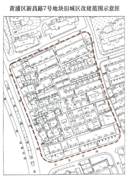 3 - 黄浦区新昌路7号地块动迁征收一征同意率99.65%