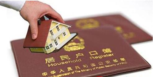 .png - 长三角住房公积金一体化  跨地区购房可信息协查