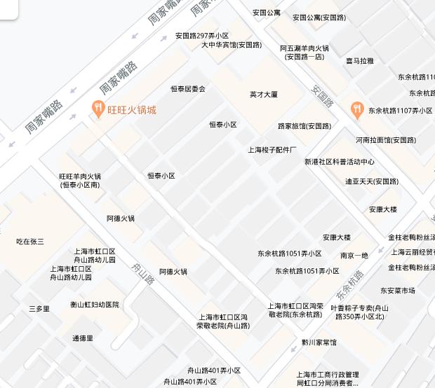 113街坊地图