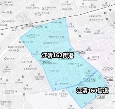 江清162街坊