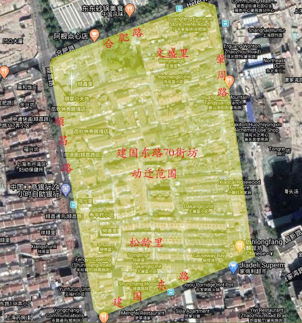 黄浦建国东路70街坊 - 建国东路70街坊签约时间确定