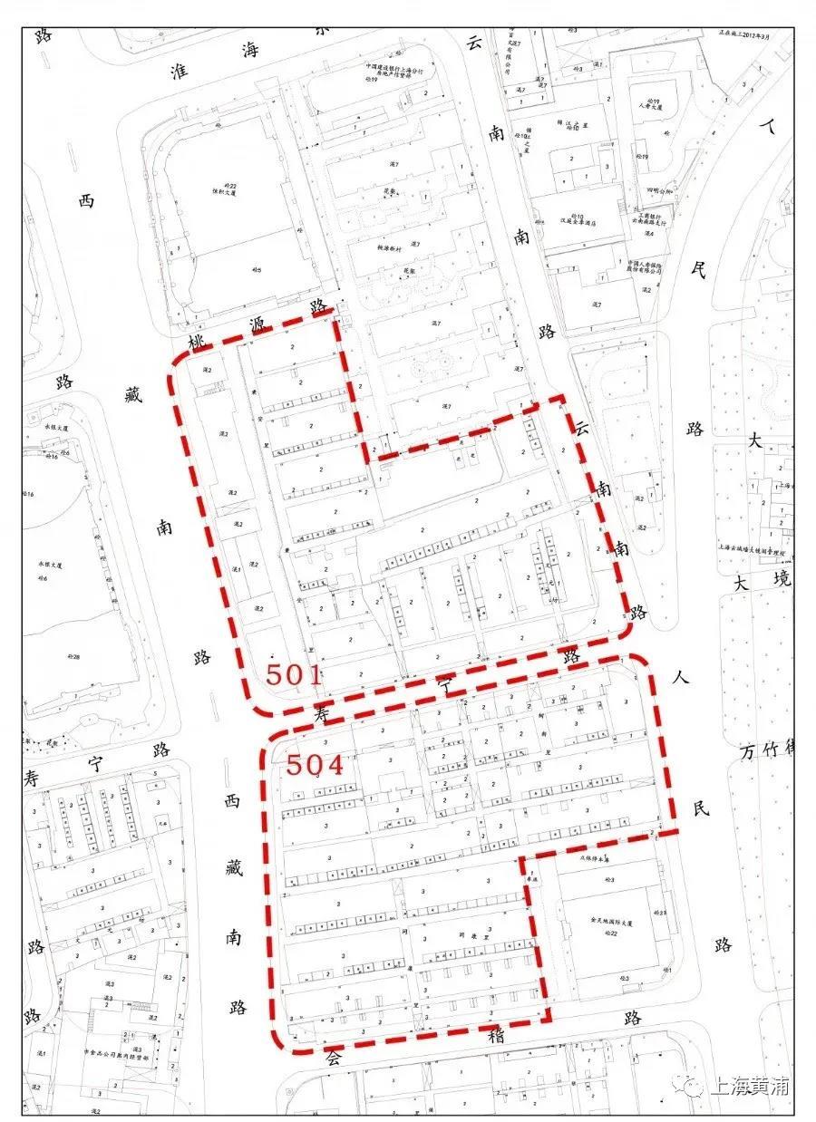 501504 - 黄浦区501街坊,504街坊动迁征收进展