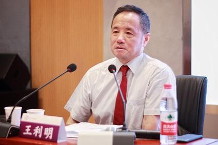 wanglimin - 王利明教授:最高法《规定》扩大行政协议范围,不利于保障各方主体的合法权益