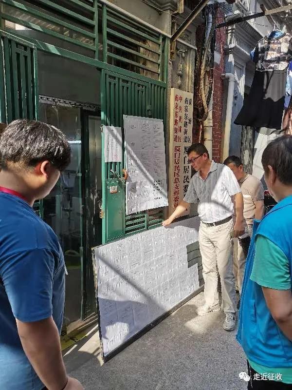135buchang - 黄浦区135街坊房屋征收补偿方案(征求意见稿)公布