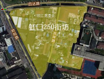 250街坊 - 虹口区250街坊旧改动迁一征开始