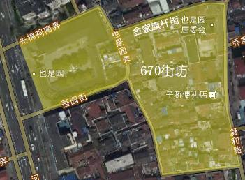 也是园地块 - 黄浦区670街坊(也是园地块)征收决定、补偿方案公布