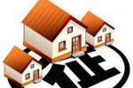 房屋动迁 150x100 - 杨浦162街坊房屋征收项目估价公告
