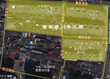 14号三期 - 黄浦区董家渡14号地块(三期)旧改动迁范围