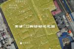 黄浦区122街坊动迁范围 150x100 - 杨浦区19街坊旧城区改建地块房屋征收补偿方案