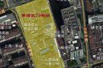 黄浦区79街坊 150x100 - 虹口区334、339、361街坊房屋动迁征收评估公告