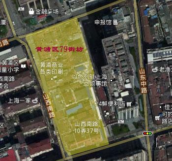 79街坊 - 黄浦区79街坊房屋征收补偿方案(征求意见稿)